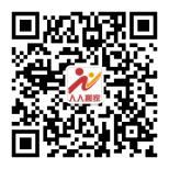 新万博app安卓版下载万博客户端官网下载微信二维码